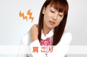 頭痛の悩み